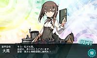 19_1_30_taihou_2