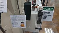 Mitsukoshi_kncl10