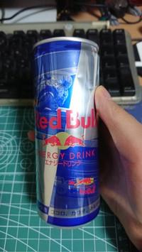 Red_bull_honda_sp
