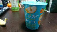 Jaga_choco_sugar_butter1
