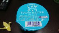Jaga_choco_sugar_butter3