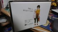 Kncl_mitsukoshi_food10
