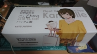 Kncl_mitsukoshi_food11