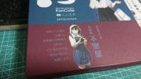 Kncl_mitsukoshi_food2