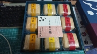 Kncl_mitsukoshi_food3