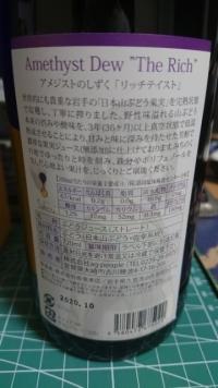 Kncl_mitsukoshi_food6