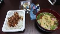 Mitsukoshi_meshi_kncl