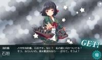 19_autumn_winter_e2_ishigaki