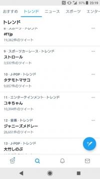 20_11_15_str