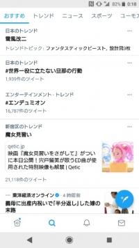 20_11_15_yuki_2
