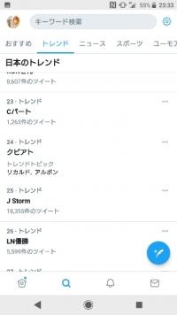 20_11_1_ita1