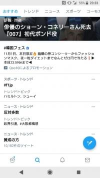 20_11_1_ita2