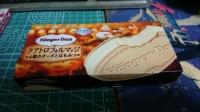 20_11_27_hdj_quattro_formaggi