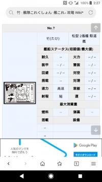20_12_11_take