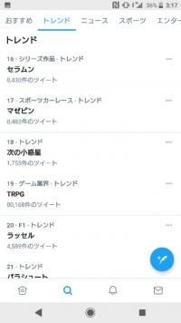 20_12_6_auto_sports1