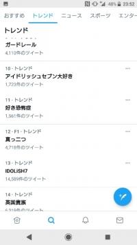 20_12_6_auto_sports3