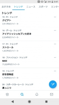 20_12_6_auto_sports5