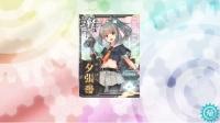 20_1_14_yuubari_kaini_toku_card