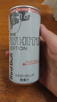20_3_4_white_red_bull