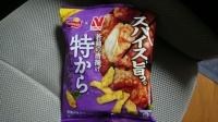 20_3_7_tokukara_corn_snack