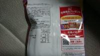 20_3_7_tokukara_corn_snack2