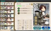 20_3_9_shikinami_kaisou