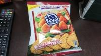 20_4_26_yakionigiri_tortilla_chips1