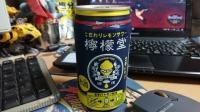 20_4_28_lemon_dou