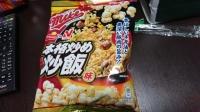 20_4_29_tyahan_mike_popcorn1