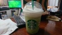 20_8_10_mattya_tea_latte_warabimochi