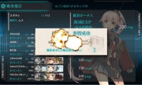 20_autumn_winter_e4_2_6