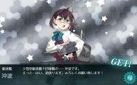 20_autumn_winter_e4_3_11_okinami