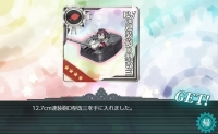 20_spring_e1_4_12_7cm_rensouhou_dgata_ka