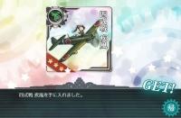 20_spring_e1_4_4shikisen_hayate
