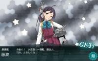 20_spring_e1_4_huzinami