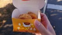 21_1_18_mochimochi_cheese_maru