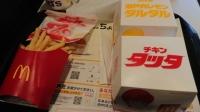 21_1_30_chicken_tatsuta