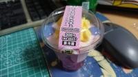 21_2_10_peach_dolce_strawberry_jellychee