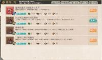 21_2_15_catapult2