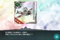 21_2_15_zerosen21gata_tukiiwamotosyoutai