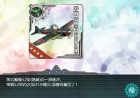 21_2_15_zerosen52gata_hei_tukiiwaisyouta