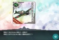 21_2_15_zerosen52gata_kou_tukiiwamotosyo