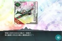21_2_15_zerosen53gata_iwamototai