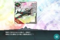 21_2_15_zerosen62gata_bakusen_iwaitai