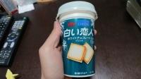 21_2_3_shiroikoibito_white_chocolate_dri