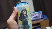 21_3_28_f1_kncl_lemon_sour