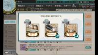 21_3_29_shisei_kanpan_catapult
