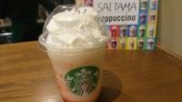 21_7_24_saitama_tasaitama_strawberry_and