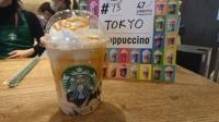 21_7_24_tokyo_origin_coffee_jerry_carame