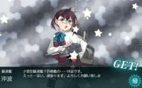 21_spring_e1_1_3_okinami